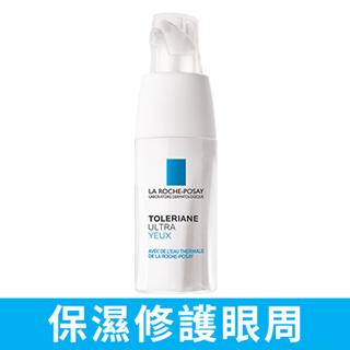 理膚寶水 多容安極效舒敏眼霜 20ml