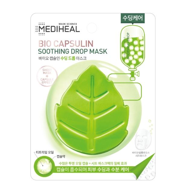 MEDIHEAL 修護鎮靜生物纖維水滴面膜13mlx1片