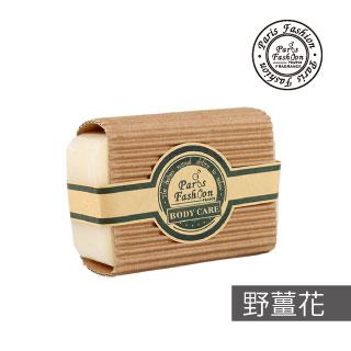 【paris fashion巴黎香氛】野薑花精油手工香皂-150g