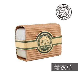 【paris fashion巴黎香氛】薰衣草精油手工香皂-150g