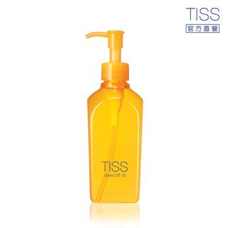 TISS深層卸妝油(L)─毛孔潔淨升級型
