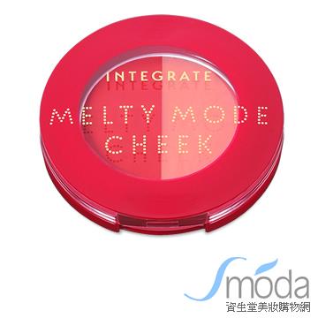 INTEGRATE 微醺雙色頰彩霜 RD483