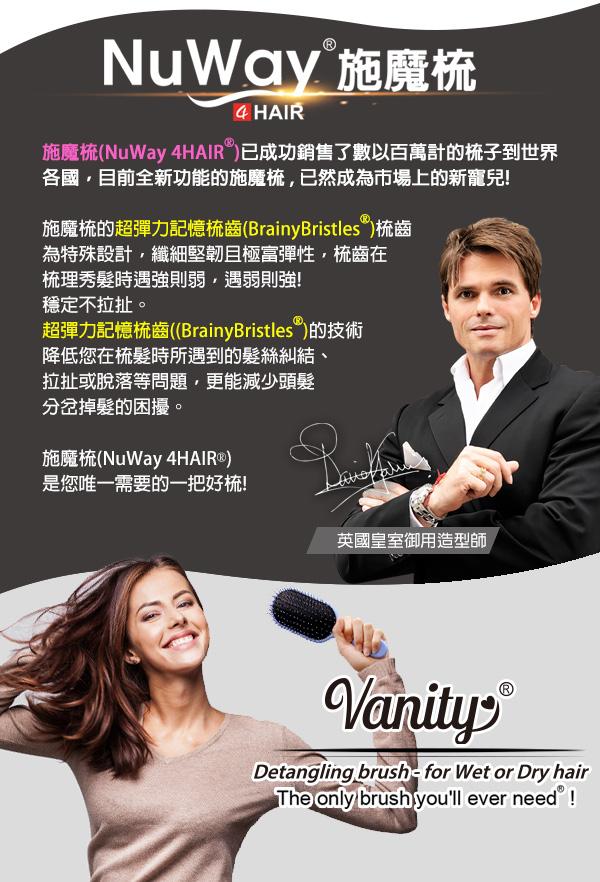 [หวีวิเศษ] แนะนำโดยครูอู๋อี้หลิน - Professional Makeup Comb NWV-PF (Flower Powder)