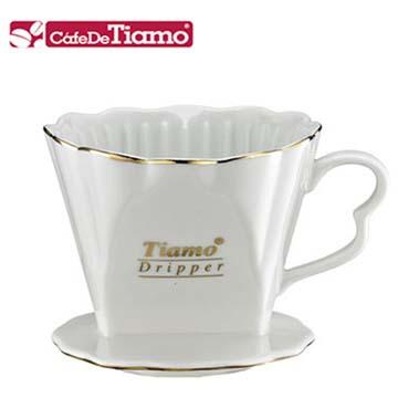 Tiamo 102 皇家描金陶瓷 咖啡濾器 1-4人(HG3027)