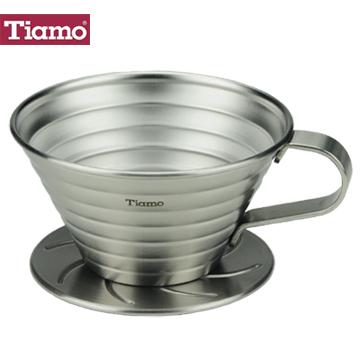 Tiamo K02不銹鋼咖啡濾杯組附滴水盤量匙2-4人份(HG5050)