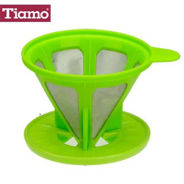 Tiamo 極細濾網 附轉接盤-翠綠色(HG2318)