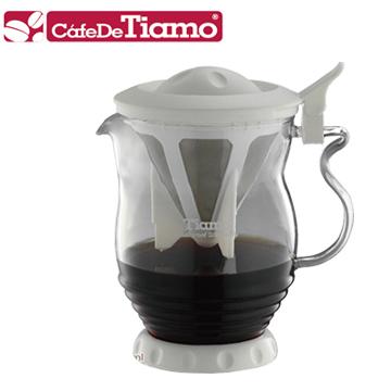 Tiamo 極細濾網分享壺 350ml-乳白色(HG1970)