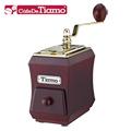 Tiamo NO.1頂級手搖磨豆機鈦金款-紅木色 (HG6124PH)