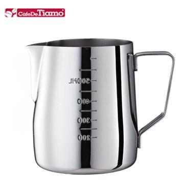 Tiamo 專業內外刻度不鏽鋼拉花杯600cc(HC7075)