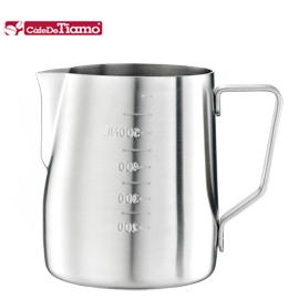 Tiamo 專業內外刻度不鏽鋼拉花杯600cc-砂光款(HC7084)