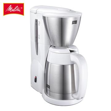Melitta AROMA THERM第2代美式咖啡機(白色) MKM-531W