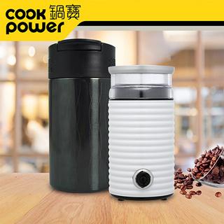 【鍋寶】萃取咖啡杯+電動磨豆機(幻影黑) EO-SVC0465BLMA8601