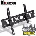 Mountor 薄型電視固定式壁掛架-適用37吋以上LED(ML6040)