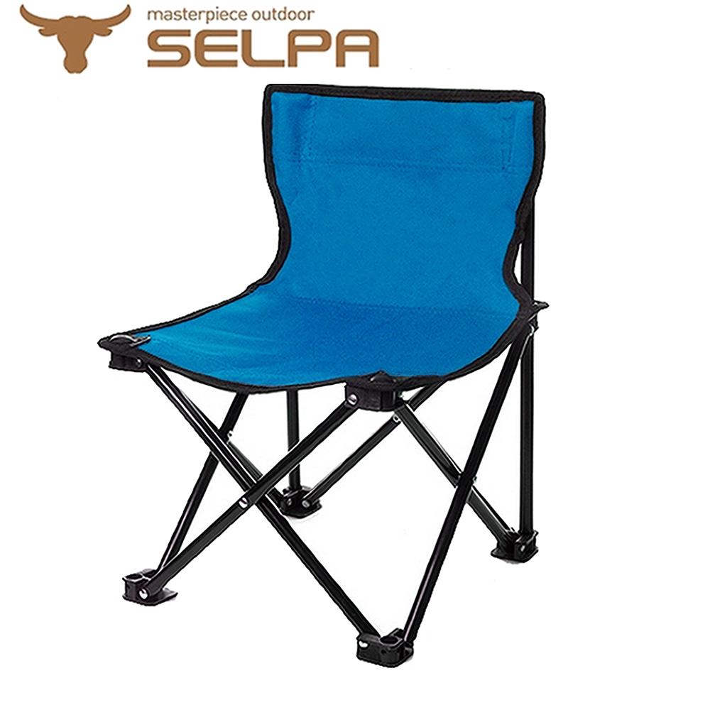 【韓國SELPA】戶外折疊靠背椅(藍色)