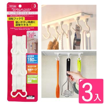 【KM生活】廚櫃底座黏貼式頂天掛勾(3包組)