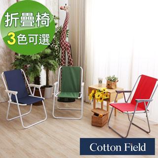 棉花田【貝斯特】素色休閒折疊椅-綠色(灰)