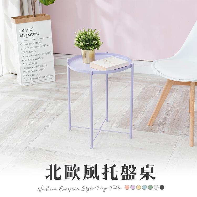 สไตล์ยุโรปเรียบง่ายถาดตารางโต๊ะโต๊ะกาแฟโต๊ะกลมขนาดเล็ก