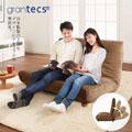 【grantecs】Kyoto京都物語(和風)雙人沙發-可可
