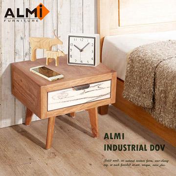 【ALMI】DOCKER VINTAGE-BEDSIDE 1 DRAWER 床頭櫃