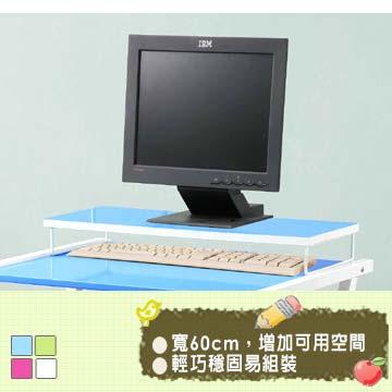 限時促銷。原價$399【靚亮粉彩】60cm桌上置物架