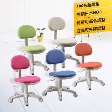 簡潔風-日系座高背高可調式電腦椅