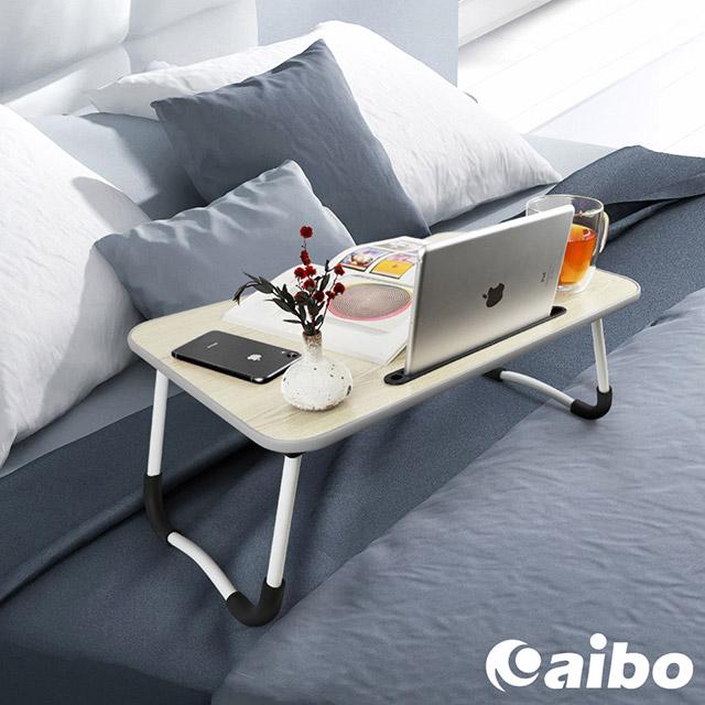 aibo NB28升級版 手機/平板萬用摺疊電腦桌(防刮保護邊條)-白木色