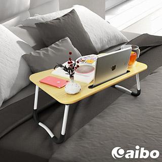 aibo NB28升級版 手機/平板萬用摺疊電腦桌(防刮保護邊條)-棕木色