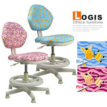 HS300守習- 斑馬花花守護兒童椅/成長椅/兒童電腦椅二色