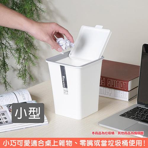 """ถังขยะ """"True Heart"""" Covered Can / Word Paper (中 -1 入)"""