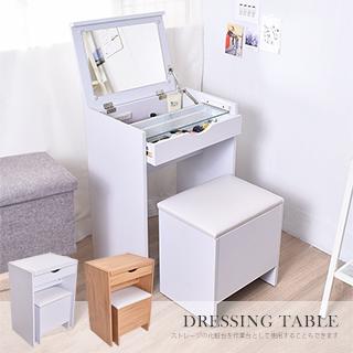 凱堡 化妝收納桌椅組 多空間收納 化妝桌 化妝台 化妝品收納 梳妝台-白