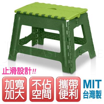 《真心良品》旅行家加寬型折合椅1入