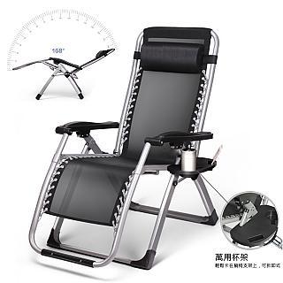 新一代舒適高承重無段式休閒躺椅-附置物杯架