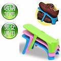 《真心良品》馬卡龍可調式專利鞋架-綠(18入)