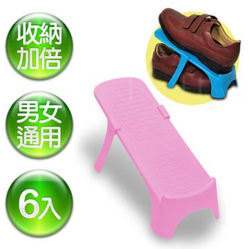 《真心良品》馬卡龍可調式專利鞋架-綠(6入)