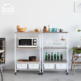 【Amos】居家升級版廚房三層二抽附插座多功能電器架