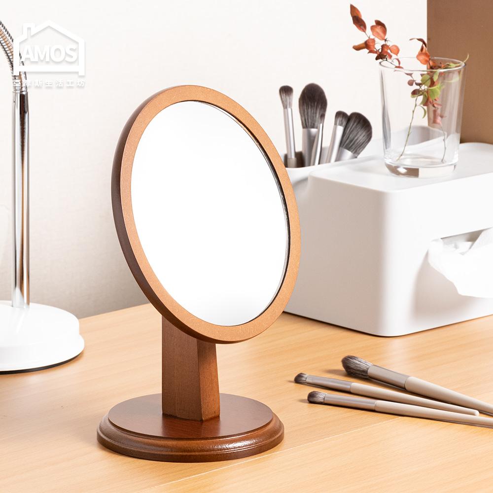 【Amos】復古桌上橢圓實木立鏡