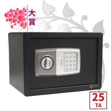 大賞 保險箱 25TA