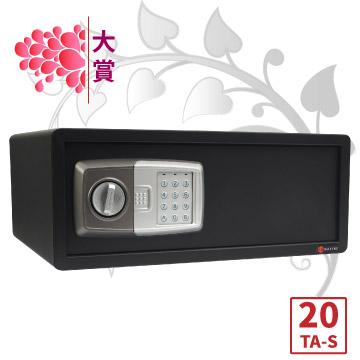 大賞 保險箱 20TA-S (扁寬)
