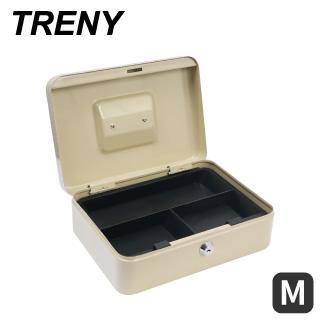 TRENY 鑰匙現金箱-25M(米白)-中
