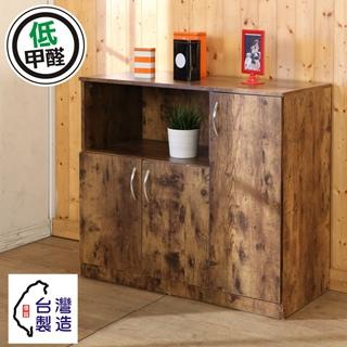BuyJM復古風低甲醛三門收納櫃/廚房櫃