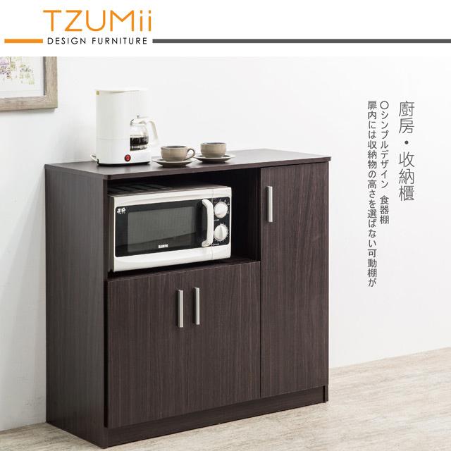 TZUMii 米斯三門四格廚房櫃