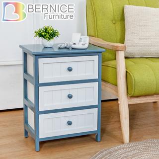 Bernice-菲比灰底三抽收納櫃/電話櫃
