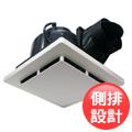【太星電工】喜馬拉雅豪華型浴室用通風扇(側排式)WFS458