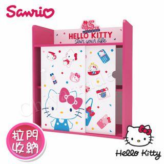 【Hello Kitty】凱蒂貓 繽紛玩美 橫式拉門收納櫃 書櫃 置物櫃 桌上收納櫃(正版授權台灣製)