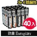【勁量Energizer】3號鹼性電池(20入)+4號鹼性電池(20入)