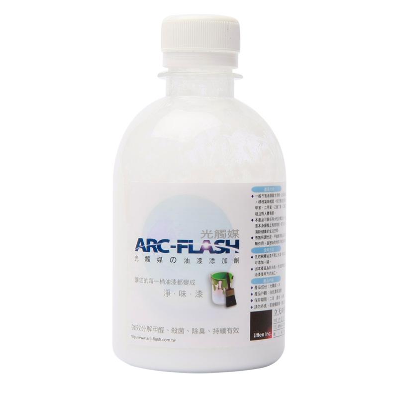 ARC-FLASH光觸媒油漆添加劑 250g