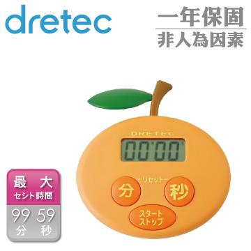【日本DRETEC】橘子計時器