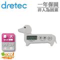 【日本DRETEC】臘腸狗造型計時器-白