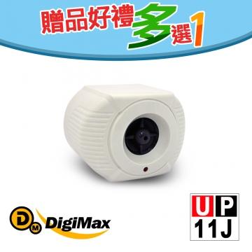 Digimax★UP-11J 營業用增壓型超音波驅鼠蟲器