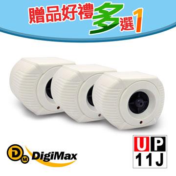Digimax★UP-11J 營業用增壓型超音波驅鼠蟲器《超優惠3入組》